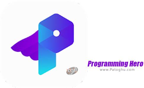 دانلود Programming Hero برای اندروید
