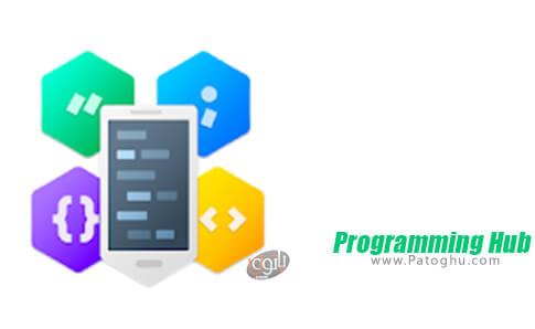 دانلود Programming Hub برای اندروید
