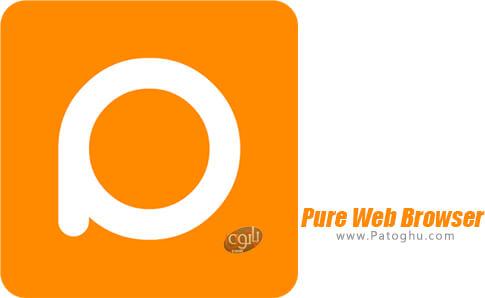 دانلود Pure Web Browser برای اندروید