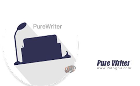 دانلود Pure Writer برای اندروید
