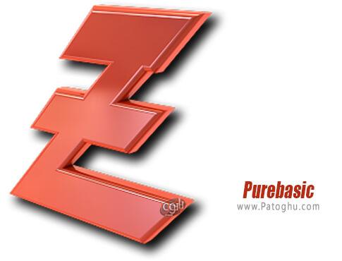 دانلود PureBasic برای ویندوز