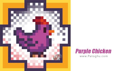 دانلود Purple Chicken برای اندروید