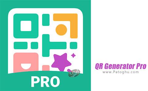 دانلود QR Generator Pro برای اندروید