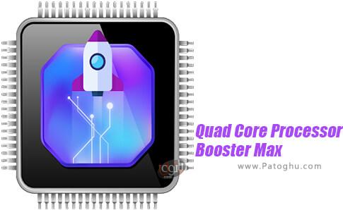دانلود Quad Core Processor Booster Max برای اندروید