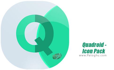 دانلود Quadroid برای اندروید