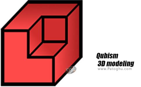 دانلود Qubism 3D modeling برای اندروید