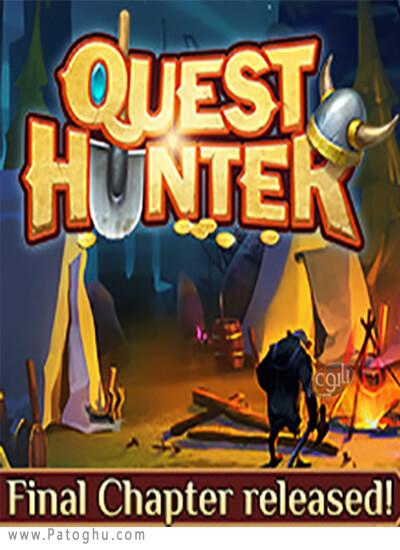 دانلود Quest Hunter برای ویندوز
