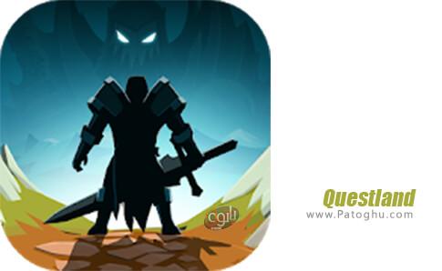 دانلود Questland برای اندروید