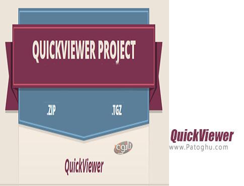 دانلود QuickViewer برای ویندوز