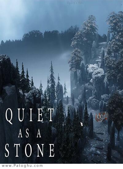 دانلود Quiet as a Stone برای ویندوز