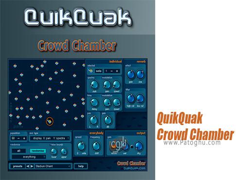 دانلود QuikQuak Crowd Chamber برای ویندوز
