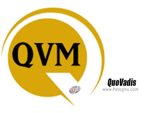 دانلود QuoVadis برای ویندوز