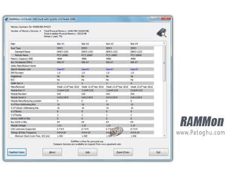 دانلود RAMMon برای ویندوز