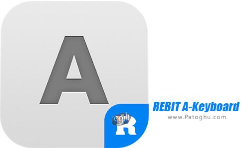 دانلود REBIT A-Keyboard برای اندروید