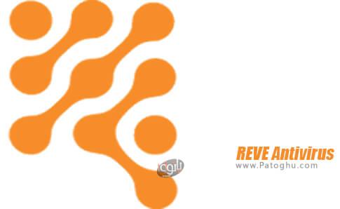 دانلود REVE Antivirus برای اندروید