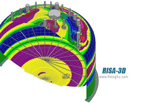 دانلود RISA-3D برای ویندوز