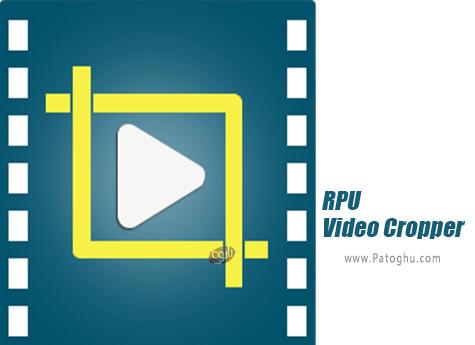 دانلود RPU Video Cropper برای ویندوز