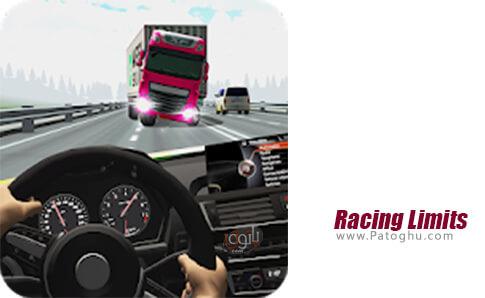 دانلود Racing Limits برای اندروید