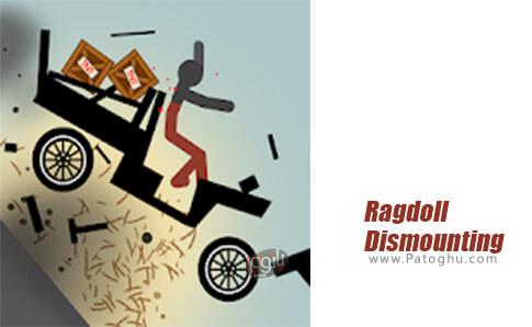دانلود Ragdoll Dismounting برای اندروید