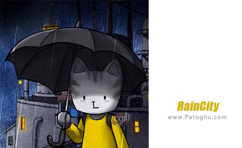 دانلود RainCity برای اندروید