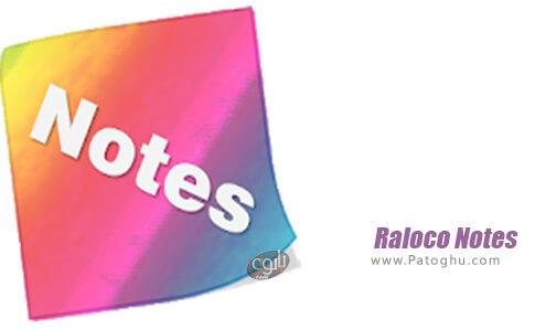 دانلود Raloco Notes برای اندروید
