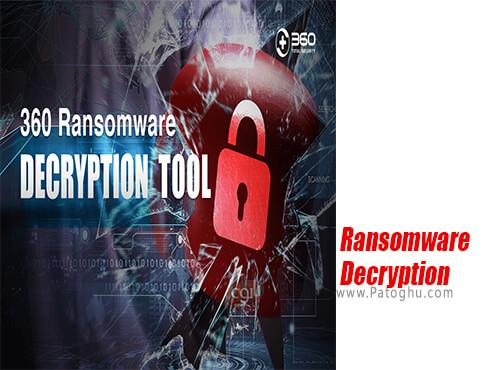 دانلود 360 Ransomware Decryption Tool برای ویندوز
