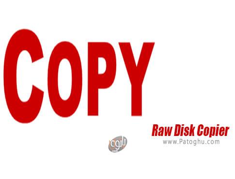 دانلود Raw Disk Copier برای ویندوز