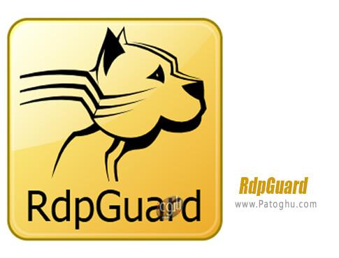 دانلود RdpGuard برای ویندوز
