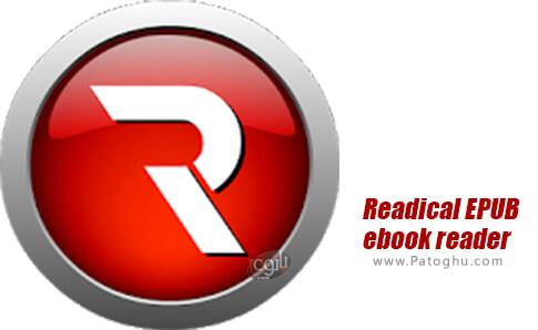 دانلود Readical برای اندروید