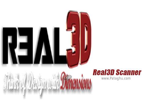 دانلود Real3D Scanner برای ویندوز