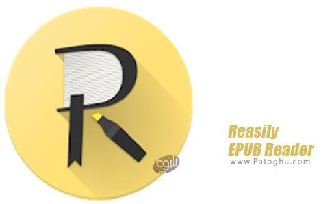 دانلود Reasily EPUB Reader برای اندروید