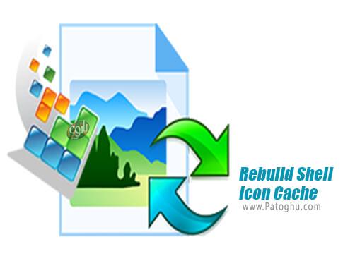 دانلود Rebuild Shell Icon Cache برای ویندوز