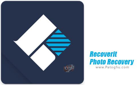 دانلود Recoverit Photo Recovery برای ویندوز