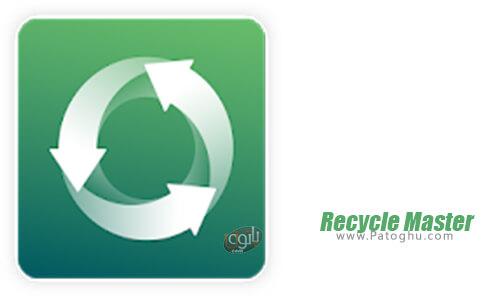 دانلود Recycle Master برای اندروید