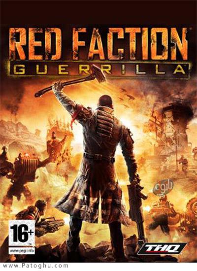 دانلود Red Faction Guerrilla برای ویندوز