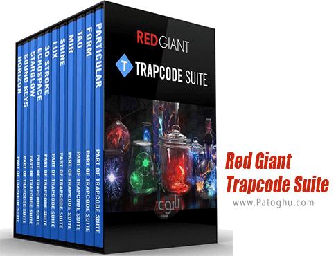 دانلود Red Giant Trapcode Suite برای ویندوز