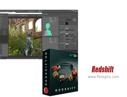 دانلود Redshift برای ویندوز