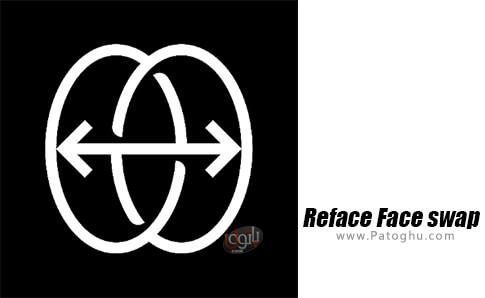 دانلود Reface Face swap برای اندروید