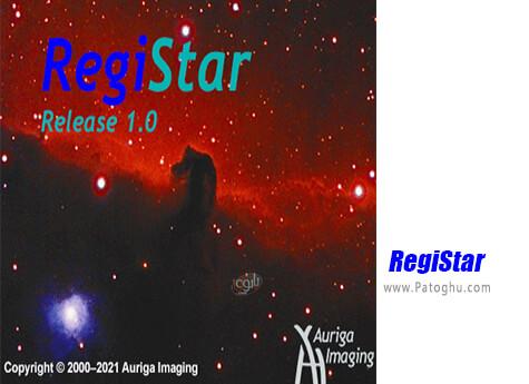 دانلود RegiStar برای ویندوز