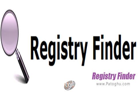 دانلود Registry Finder برای ویندوز