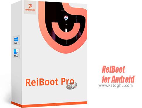 دانلود ReiBoot برای ویندوز
