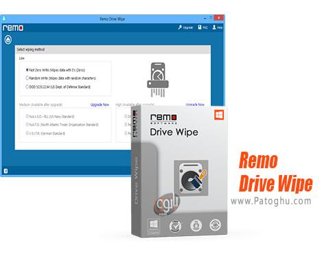 دانلود Remo Drive Wipe برای ویندوز