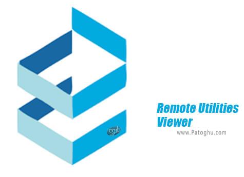دانلود Remote Utilities Viewer برای ویندوز
