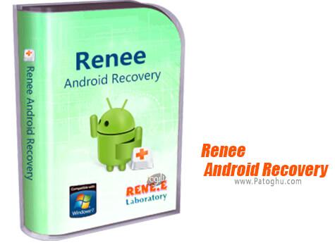 دانلود Renee Android Recovery برای ویندوز