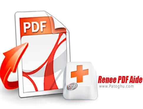 دانلود Renee PDF Aide برای ویندوز
