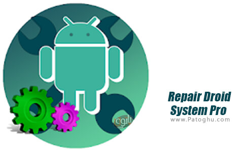 دانلود Repair Droid System Pro برای اندروید