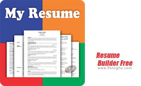 دانلود Resume Builder Free برای اندروید