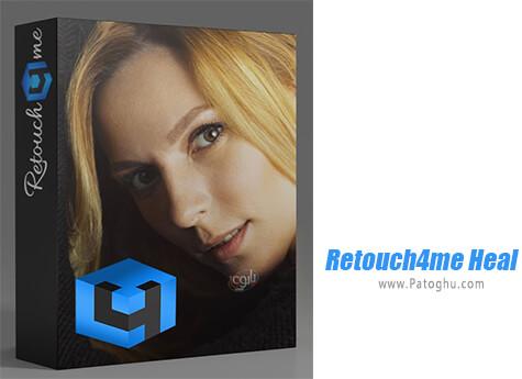 دانلود Retouch4me Heal برای ویندوز