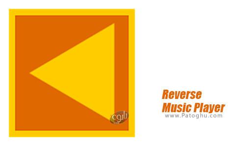 دانلود Reverse Music Player برای اندروید