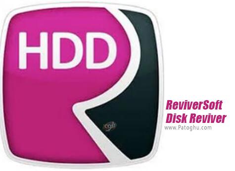 دانلود ReviverSoft Disk Reviver برای ویندوز